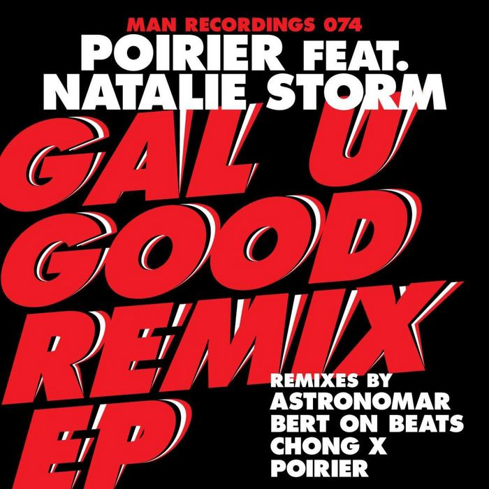 Gal U Good Remix EP